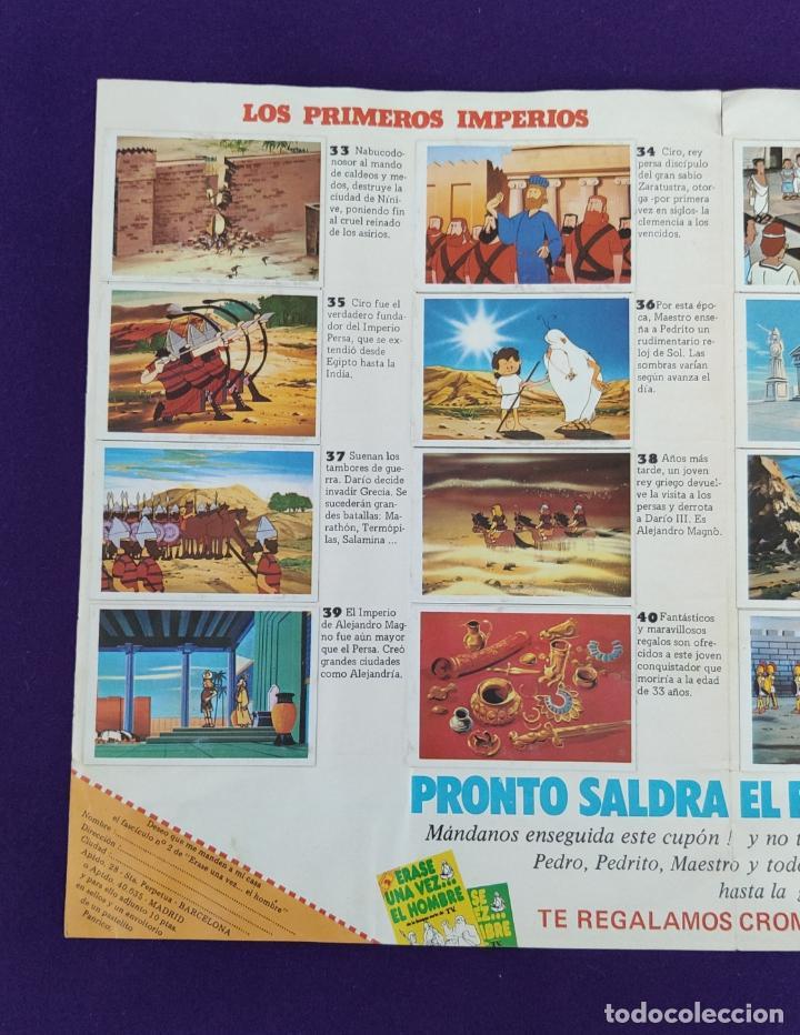 Coleccionismo Álbumes: ALBUM COMPLETO. ERASE UNA VEZ EL HOMBRE. FASCICULO 1. PANRICO. 1978. - Foto 7 - 226834260