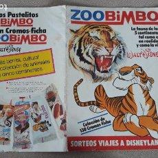 Coleccionismo Álbumes: ZOO BIMBO ALBUM DE CROMOS VACÍO. Lote 227607605