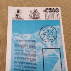 Coleccionismo Álbumes: ALBUM ZAHOR ASIA. Lote 227773000