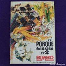 Coleccionismo Álbumes: ALBUM INCOMPLETO. EL PORQUE DE LAS COSAS Nº2. BIMBO. 1972. FALTAN 6 CROMOS DE 232.. Lote 229196715