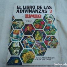 Coleccionismo Álbumes: ANTIGUO ALBUM CROMOS BIMBO EL LIBRO DE LAS ADIVINANZAS 2 AÑO 1975 INCOMPLETO. Lote 229839750