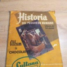 Coleccionismo Álbumes: ALBUM HISTORIA DEL PROGRESO HUMANO. Lote 231044025