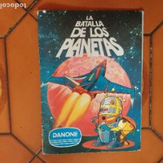 Coleccionismo Álbumes: ALBUM DE CROMOS LA BATALLA DE LOS PLANETAS. DANONE. BUEN ESTADO.. Lote 235360775