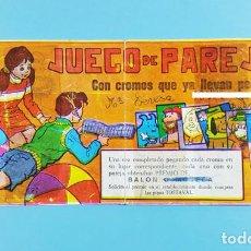 Coleccionismo Álbumes: ALBUM JUEGO DE PAREJAS PIPAS TOSTAVAL (FALTAN 5 CROMOS DE 34) 10 X 24 CM. Lote 243262340