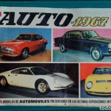 Coleccionismo Álbumes: ALBUM INCOMPLETO AUTO-1967 / EDITORIAL BRUGUERA / FALTAN 13 CROMOS / VER RELACION. Lote 243919690