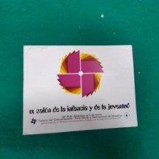 Coleccionismo Álbumes: ALBUM IX SALON DE LA INFANCIA Y DE LA JUVENTUD. CON MINI CROMOS ADHESIVOS PUBLICIDAD. 1971-72.. Lote 247283800