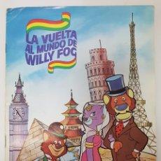 Coleccionismo Álbumes: ALBUM LA VUELTA AL MUNDO DE WILLY FOG MAGA 1983 CON 165 CROMOS Y FALTAN 35. INCOMPLETO. Lote 252628940