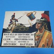 Coleccionismo Álbumes: BATALLAS HISTÓRICAS - DIFUSORA DE CULTURA - VALENCIA. Lote 253455780