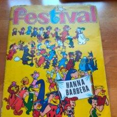 Coleccionismo Álbumes: ÁLBUM DE CROMOS FESTIVAL HANNA BARBERA (1971). INCOMPLETO. Lote 262629990