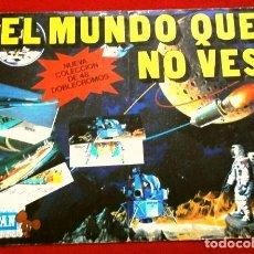 Coleccionismo Álbumes: EL MUNDO QUE NO VES (1974) MUY DIFICIL ALBUM ORIGINAL - VACIO - ED. CROPAN. Lote 264727634
