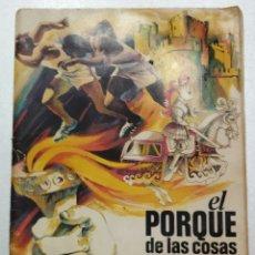 Coleccionismo Álbumes: ÁLBUM EL PORQUÉ DE LAS COSAS N° 2. FALTAN 8 PARA COMPLETAR. Lote 265862264