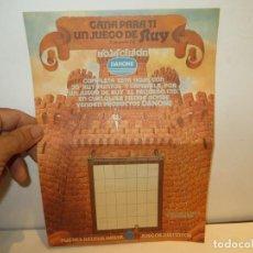 Coleccionismo Álbumes: HOJA CUPON DANONE. RUY EL PEQUEÑO CID. PRINCIPIO DE LOS AÑOS 80.PERFECTA. Lote 270402608