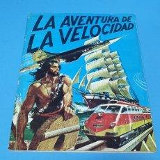 Coleccionismo Álbumes: ÁLBUM LA AVENTURA DE LA VELOCIDAD - DIFUSORA DE CULTURA - CON OTRO ÁLBUM IGUAL DE REGALO. Lote 275036773