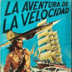 Coleccionismo Álbumes: ALBUM DE CROMOS - LA AVENTURA DE LA VELOCIDAD - CONTIENE 190 CROMOS - DIFUSORA DE CULTURA -. Lote 275652978