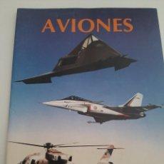 Coleccionismo Álbumes: ALBUM DE CROMOS ESPECTACULAR HISTORIA DE LOS AVIONES Y NAVES AEROESPACIALES ANTIGUO. Lote 282191743