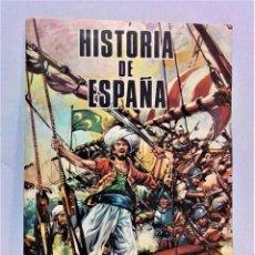 Coleccionismo Álbumes: ÁLBUM DE CROMOS HISTORIA DE ESPAÑA.EDICIONES PETRONIO.SÓLO FALTAN 5 CROMOS.VER DESCRIPCIÓN.. Lote 288859493