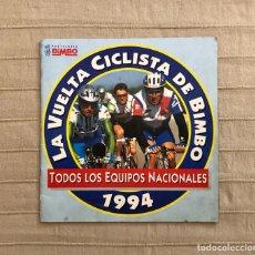 Coleccionismo Álbumes: LA VUELTA CICLISTA DE BIMBO,TODOS LOS EQUIPOS NACIONALES, ALBUM INCOMPLETO, AÑO 1994, (BIMBO). Lote 200101188
