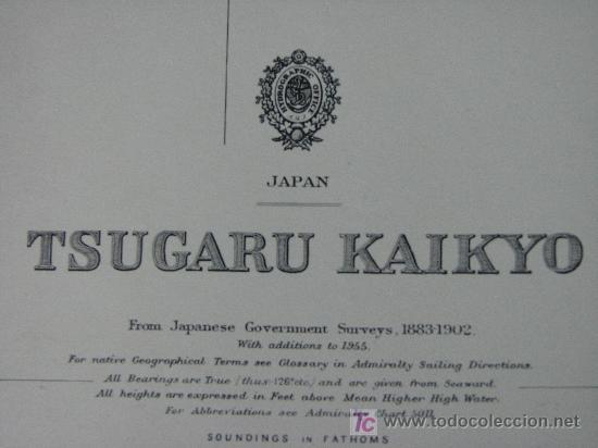Antigüedades: Antigua carta de navegacion de las costas de Japon - Foto 2 - 27358618