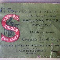 Antigüedades: CATALOGO DE SINGER 1926 20 PGS. Lote 26429141