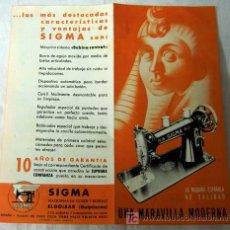 Antigüedades: CATÁLOGO PUBLICITARIO DE LA MÁQUINA DE COSER SIGMA 1952. Lote 7283220