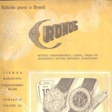 Antiquitäten - REVISTA CRONOS RELOJERO JOYERO ESPAÑOL 1950 LISBOA - 12195400