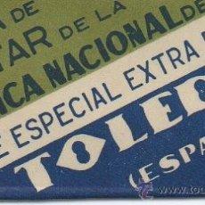 Antigüedades: CUCHILLA DE AFEITAR DE LA FÁBRICA NACIONAL DE TOLEDO HOJA. Lote 235986320