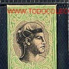 Antigüedades: HOJA DE AFEITAR APOLLO. Lote 1816683