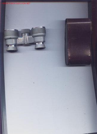 BINOCULAR DE TEATRO EN FUNDA ORIGINAL (Antigüedades - Técnicas - Instrumentos Ópticos - Binoculares Antiguos)