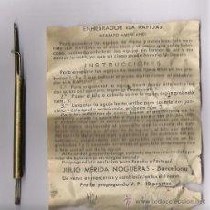 Antigüedades: ENHEBRADOR **LA RAPIDA** JULIO MERINA NOGUERAS CON SU PROSPECTO ORIGINAL -PRECIO 10 PESETAS. Lote 19214726