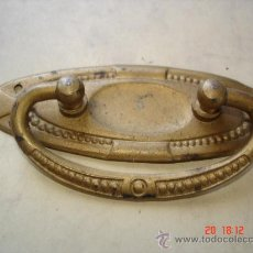 Antiquités: TIRADOR DE LATON - 8 CM. APROX -. Lote 22271265