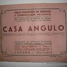 Antigüedades: 1945. CASA ANGULO FUNDICION Y MECANICA ARTICULOS RELIGIOSOS, ETC. LUCENA CORDOBA. Lote 27114663