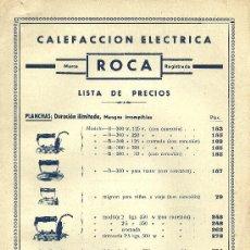 Antigüedades: FOLLETO DE PUBLICIDAD - CALEFACCION ELECTRICA ROCA - BARCELONA - AÑO 1956. Lote 119706162
