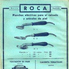 Antigüedades: FOLLETO DE PUBLICIDAD - ELECTRICIDAD ROCA - BARCELONA - AÑOS 50. Lote 119705814