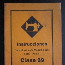 Antigüedades: ANTIGUAS INSTRUCCIONES PARA MAQUINA DE COSER FENIX CLASE 39. Lote 27551368