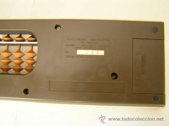 Antigüedades: CALCULADORA SHARP ELSI MATE EL-8048 COMBINACION DE CALCULADORA ELECTRONICA Y ABACO ABACUS SOROTAKU - Foto 10 - 27826373