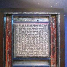 Antigüedades: IMPRENTA CUADRO COLLAGE TIPOGRAFICO - REF. LG 23 PIEZA UNICA - TAMAÑO 20X20 - VER FOTOS. Lote 28923094