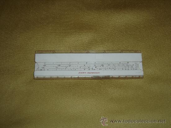 Antigüedades: ANTIGUA REGLA DE CALCULO ARISTO-DARMSTADT Nr. 867U. GERMANY. SOLO LA REGLA...SIN USAR. - Foto 3 - 29663208