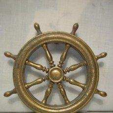 Antigüedades: ANTIGUA RUEDA DE TIMON EN BRONCE. PIEZA DECORATIVA PARA ATORNILLAR. 9.5 CM DE DIAMETRO.. Lote 57254289