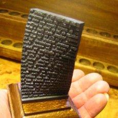 Antiquités: EL QUIJOTE, LETRAS DE PLOMO EN FORMA DE PÁGINA ESCULTURA, CON TEXTO DEL QUIJOTE. Lote 26607248