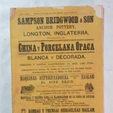 Antigüedades: THE BRITISH TRADE JOURNAL 1887 - EDICIÓN ESPAÑOLA - PERIÓDICO CATÁLOGO BRITÁNICO DE EXPORTACIÓN. Lote 30874144