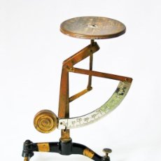 Antigüedades: ANTIGUO PESO PARA CARTAS.(15 CMS DE ALTURA)HASTA 100 GRAMOS.FABRICADO EN ALEMANIA.. Lote 31194294