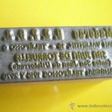 Antigüedades: ANTIGUO SELLO TAMPÓN-EMPRESA CATALANA-MADERAS SEPSA-. Lote 32127316