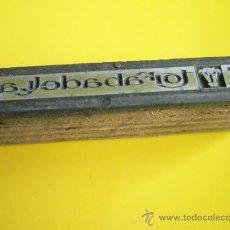 Antigüedades: SELLO TAMPÓN DE EMPRESA CATALANA-TORRABADELLA... Lote 32400582