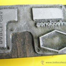 Antigüedades: ANTIGUO SELLO TAMPÓN DE EMPRESA CATALANA.. Lote 34414696