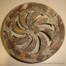 Antigüedades: ANTIGUA MIRILLA PARA PUERTA. 11 CM DIAMETRO.. Lote 150972982