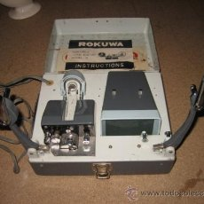 Antigüedades: ROKUWA EDITOR MODELO G PORTATIL CINE MADE IN JAPAN 125 V.,-8MM- INSTRUCCIONES EN INGLES. Lote 33907802