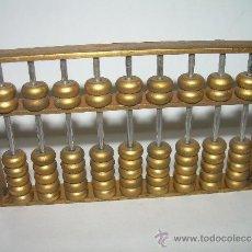 Antigüedades: PEQUEÑO Y BONITO ABACO DE BRONCE.. Lote 34370817