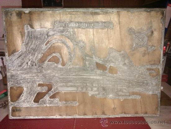 BONITO SELLO DE IMPRENTA ANTIGUO DEL PUERTO DEL PUERTO DE SANTA MARIA.48 X 33,5 CM. VER FOTOS. (Antigüedades - Técnicas - Herramientas Profesionales - Imprenta)