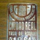 Antigüedades: CHAPA TASA DE RODAJE CARRO ,CIUDAD REAL 1964. Lote 36877253