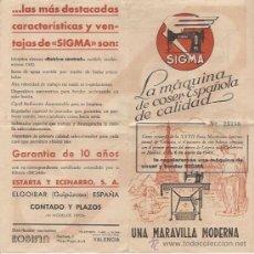 Antiquités: FOLLETO DE 1949 DE MÁQUINA DE COSER SIGMA. FERIA MUESTRARIO DE VALENCIA. Lote 37292564